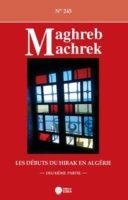 MACHR_245_L204