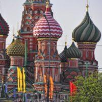 Séminaire doctoral Politique et géopolitique Etats post-soviétiques (UPN/CRPM avec IFG/LAB)
